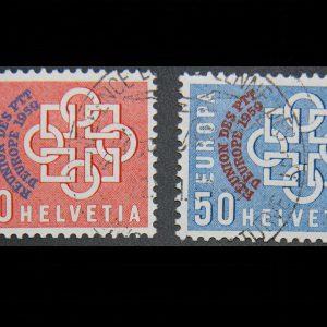 Zwi 1959  681-682 (1)